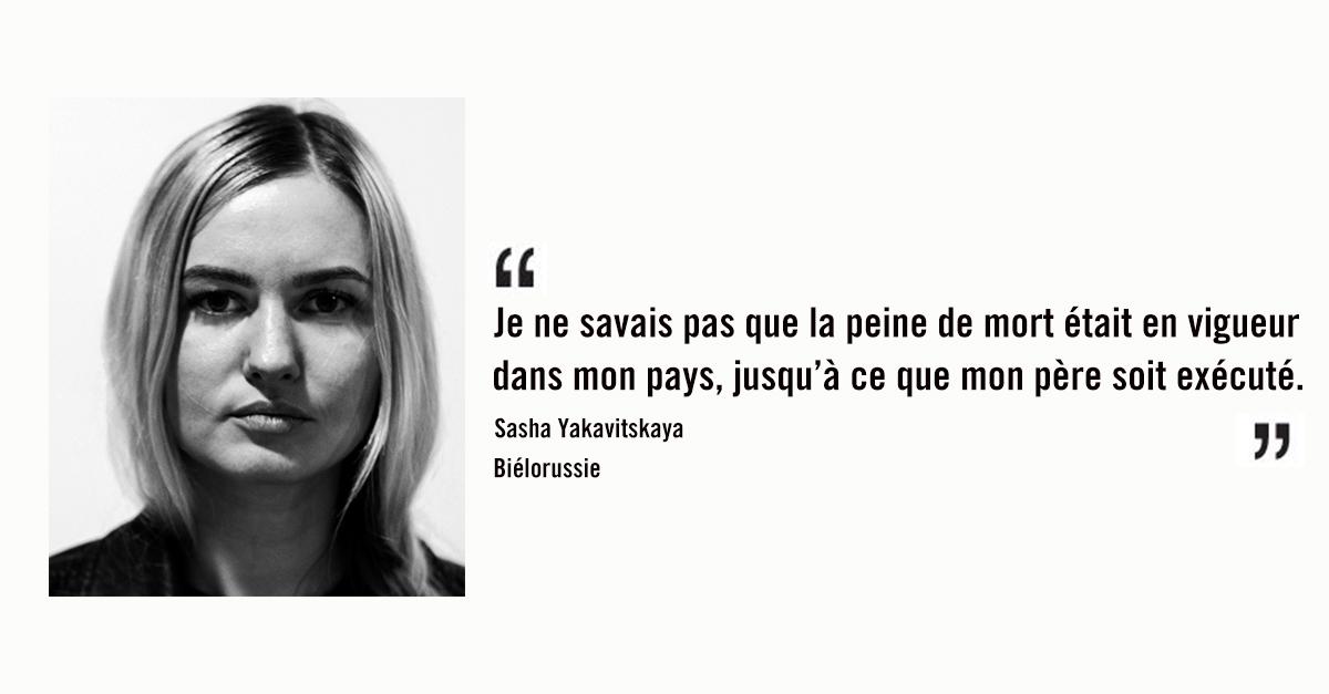 """""""Je ne savais pas que la peine de mort était en vigueur dans mon pays, jusqu'à ce que mon père soit exécuté."""" Sasha Yakavitskaya, Biélorussie"""